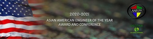 ASIAN AMERICAN ENGINEER OF THE YEAR Banner